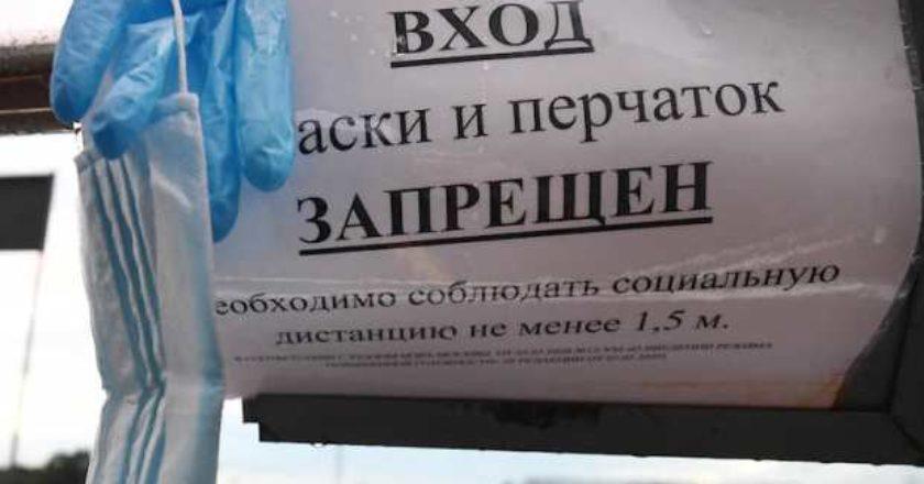 Минздрав Казахстана не разрешил открывать школы из-за коронавируса
