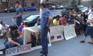 Армянский забыли, а русскому не научились или как объяснить армянским гастарбайтерам о правилах въезда в Россию