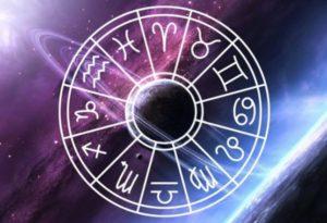 Ежедневный гороскоп на 21 сентября 2020 года для всех знаков зодиака