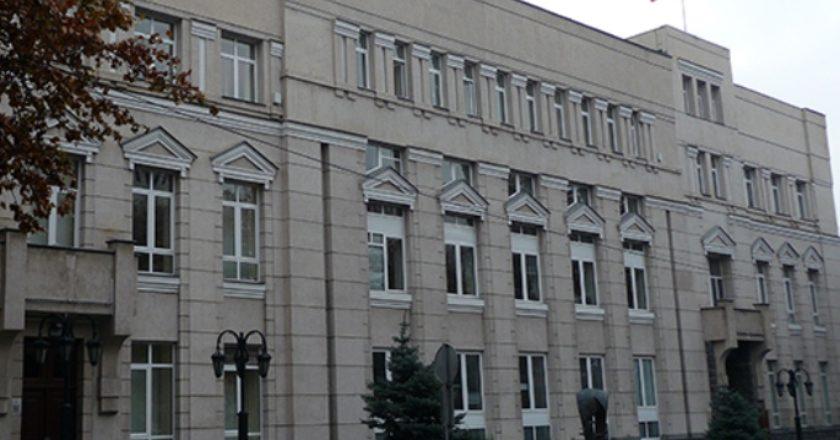 Совет Центробанка снизил ставку рефинансирования до 4,25%