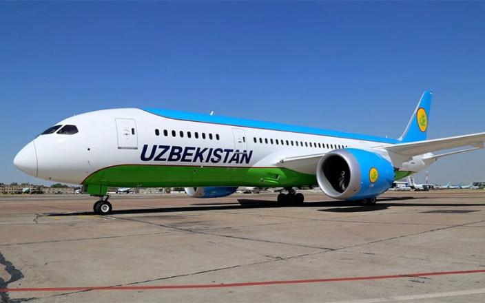 Открыта ли граница россии с узбекистаном дубай недвижимость видео