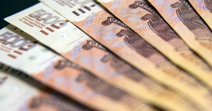 Российский бюджет трещит по швам: госдолг страны к 2023 году превысит 21% ВВП