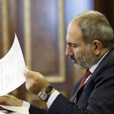 Премьер-министр Армении подписал решение о создании межведомственной рабочей группы