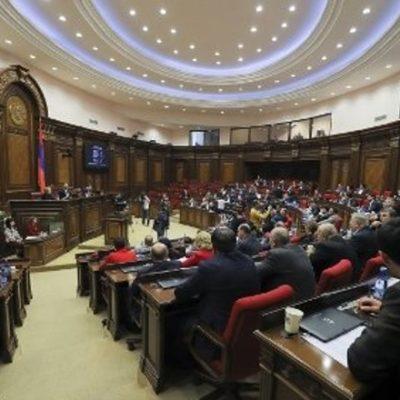 Национальное Собрание Армении ратифицировало ряд соглашений