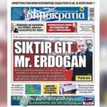 Посол Греции был вызван в МИД Турции за оскорбление Эрдогана в греческих СМИ