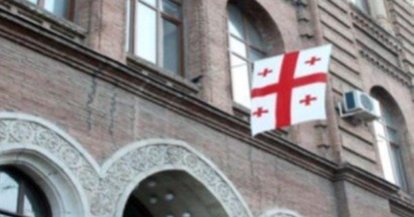 МИД Грузии: Желаем благополучия и успехов братской Армении