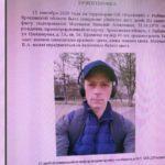 Маньяк из Рыбинска перед убийством девочек изнасиловал их