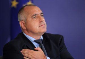 Поздравительное послание премьер-министра Болгарии Бойко Борисова Николу Пашиняну