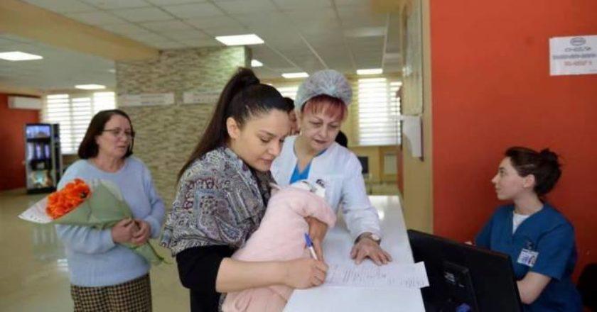 """Программа """"Регистрация рождения в роддоме"""" в ближайшее время начнется и в областях"""