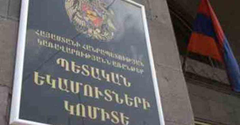 КГД Армении: в августе 2020 года рабочие места по сравнению с июлем увеличились почти на 5 000