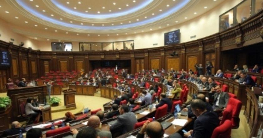 В парламенте Армении проходят слушания по кредитной амнистии