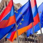ЕС финансирует Армению на 30 млн евро для осуществления реформ в сфере юстиции