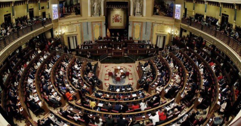 Сенат Испании единогласно ратифицировал соглашение между Арменией и Евросоюзом