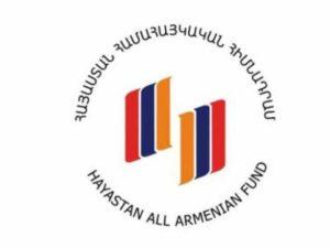 Всеармянский фонд «Айастан» проведет большой телемарафон