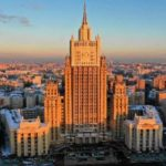 МИД России призывает к немедленному прекращению огня в Нагорном Карабахе