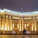 МИД Украины отреагировал на обострение в Нагорном Карабахе