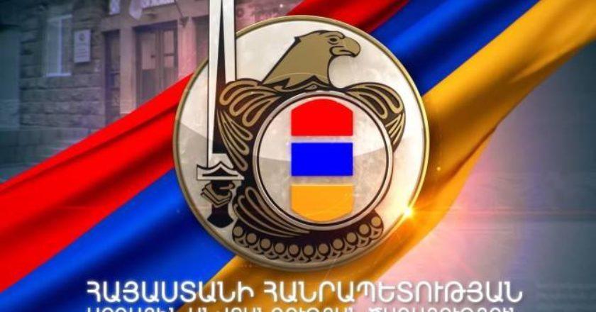 За замаскированные попытки ослабления государства установлена уголовная ответственность: СНБ Армении