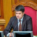 Спикер Верховной рады Украины призвал Армению и Азербайджан сесть за стол переговоров