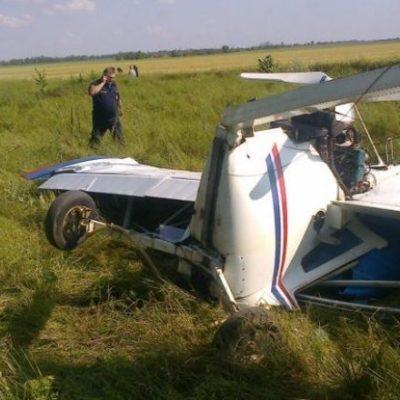 При крушении самолета под Ульяновском погиб пилот