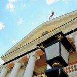 Желающие помочь населению Арцаха лица могут обратиться в посольство Армении в Москве