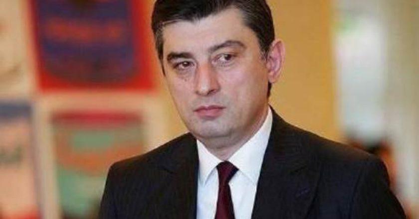 Премьер-министр Грузии предложил представителям Армении и Азербайджана встретиться в Тбилиси