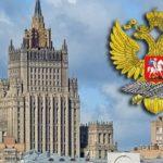 МИД России: В зону карабахского конфликта перебрасываются террористы из Сирии и Ливии