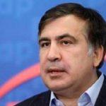 Саакашвили будет лишен степени почетного доктора Ереванского госуниверситета