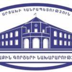 Степанакерт: Заявление Совбеза ООН поставило точку в спекуляциях азербайджанских властей
