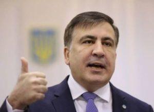 Саакашвили заявил о победе оппозиции на выборах в Грузии и призвал Иванишвили смириться с поражением