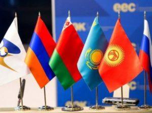 В Кыргызстане заявили, что не примут участие в заседании Межправсовета ЕАЭС в Армении