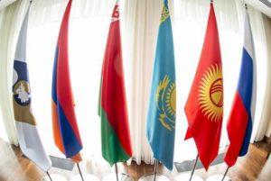 В Ереване начинается заседание Евразийского межправительственного совета