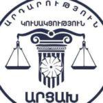 Партия «Справедливость» Арцаха призывает коренные народы Азербайджана не воевать против армян