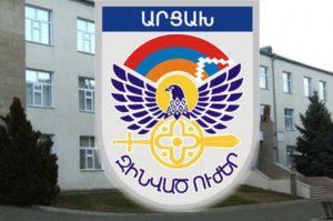 Министерство обороны Арцаха опубликовало новый список погибших при отражении азербайджанской агрессии