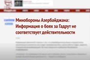 Азагитпроп снова оказалась в смехотворном положении