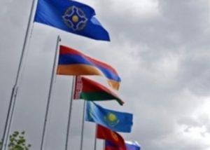Армения обратилась в ПА ОДКБ с целью начать процесс лишения Афганистана статуса наблюдателя