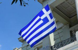 Греческие депутаты потребовали от ЕС ввести санкции против Азербайджана и Турции