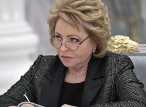 Матвиенко: Вовлечение в конфликт в Карабахе бандформирований из других стран — угроза для всего региона