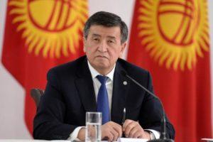 Президент Кыргызстана принял решение уйти в отставку