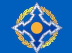 ОДКБ получила просьбу Еревана лишить Афганистан статуса наблюдателя