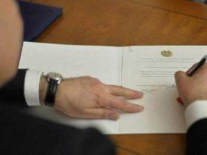 Армен Гевондян назначен по совместительству послом Армении в Республике Молдова