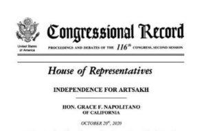 В Палату представителей США внесена резолюция о признании независимости Арцаха