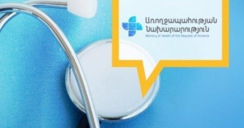 Врачи из США подарили Армении томограф