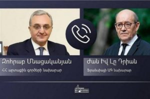 Главы МИД Армении и Франции обсудили ситуацию в зоне карабахского конфликта