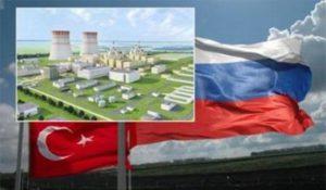 Российская компания выходит из турецкой проектной компании АЭС «Аккую»