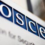 Совместное заявление сопредседателей МГ ОБСЕ по итогам женевских встреч