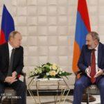 Премьер-министр Армении направил письмо президенту РФ