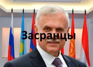Лжесоюзники Армении из печально известного ОДКБ приветствует агрессию против армян