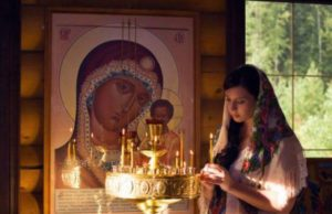 Большой праздник Казанской иконы Божьей Матери имеет ряд запретов