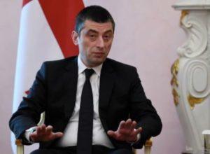 Премьер-министр Грузии ушел на самоизоляцию