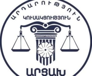 Партия «Справедливость»: Пашинян останется в истории как предатель, сдавший Арцах